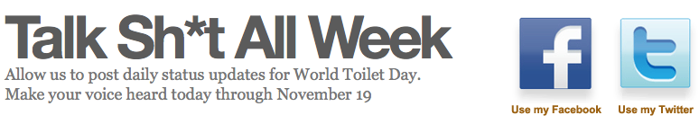 Talk Shit For World Toilet Day - Let ToiletDay.org use your Twitter or Facebook account
