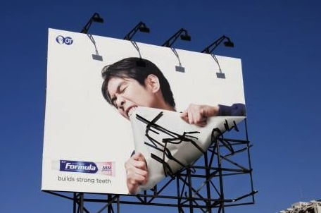 formula-stong-teeth-funny-billboard